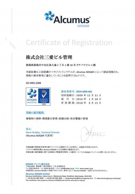 ISO(jpg)
